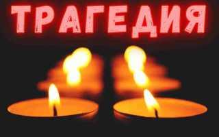 Спасая человека, погиб САМ! Глава МЧС трагически погиб! Путин не верит в случившееся