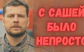 Первая жена погибшего Александра Колтового: «С двухметровым Сашей мне было непросто»