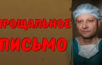 Врач онколог из ШОУ Малахова шокировал заявлением! Попрощался…