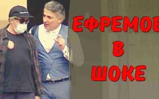 Адвокат Ефремова видимо «засланый казачок»! Как родные Михаила могли его нанять