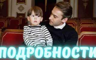 С кем будет жить сын Дмитрия Шепелева в Новом году? Новые подробности личной жизни ведущего