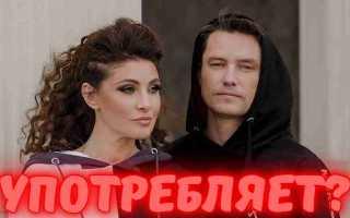 Наркотики ЗЛО! Мужа Макеевой заподозрили в употреблении