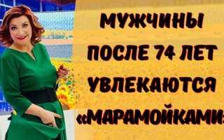 Елена Степаненко: «Что бы ни случилось в жизни, женщина все равно идет к свету»