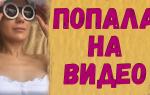 Екатерина КЛИМОВА случайно попала на видео в белом бикини. Младшая дочь постаралась