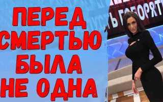 Борисов не верит! Она не могла так поступить! Она была в номере не одна