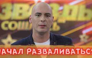 Антон Привольнов шокировал всех! Начал разваливаться! Нежданные подробности перехода