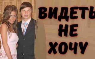 НЕ видел 7 лет и предпочёл бы не видеть! Андрей Аршавин и Юлия Барановская до сих пор…
