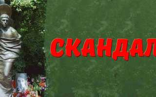 Скандал не скрыть! На могиле Высоцкого новый памятник вызвал сильнейшее негодование