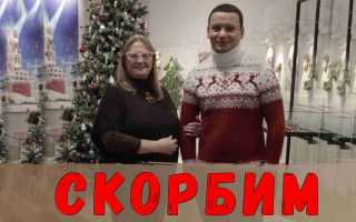 Сашеньки не стало! Александр Олешко тяжело переживает! Ушла из жизни известная телеведущая