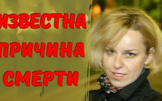 Никто и не знал! Стало известно почему ушла из жизни Юлия Ларионова — главный редактор «Русского радио»