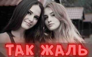 Дочь Натальи Сумишевской опубликовала памятный снимок с мамой! Сердце разрывается от слов подписи
