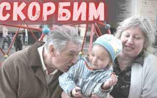 Не стало вдовы Александра Белявского! Болезнь забрала её, умерла от рака! Все родные молились, но