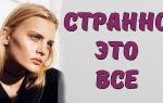Молодая модель выпала из окна квартиры внука МИХАЛКОВА. Полиция подозревает…