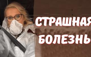 Ксения СОБЧАК шокировала заявлением! Температура, ломота, кашель: страшная болезнь…