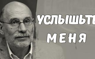 Борис АКУНИН с срочным обращение к людям! Болезнь опасна, как никогда! Услышьте его…