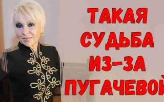 Судьба Легкоступовой прервалась из-за Пугачевой! Признание близкого друга Валентины