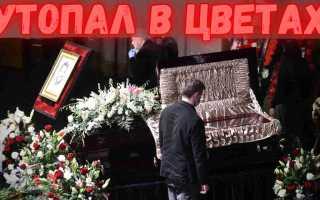 Киркоров просто не может! Держали у гроба! Грачевский лежал как живой! Все утопало в цветах
