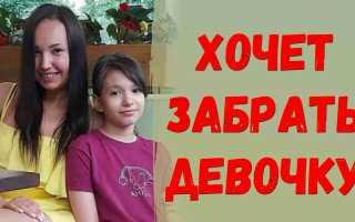 Объявился бывший муж Софии Конкиной! Он хочет забрать девочку! Проблемы с законом