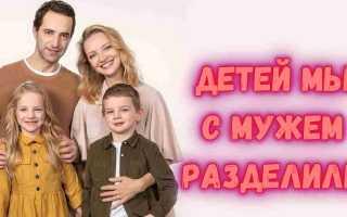 Мы с мужем разделили детей! Екатерина Вилкова и Илья Любимов раскрыли тайну! Никто не ожидал
