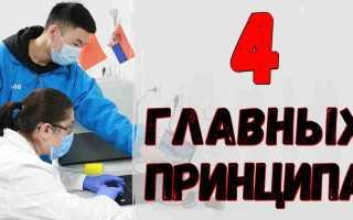 Врач назвал четыре главных принципа успешного лечения больных с коронавирусом