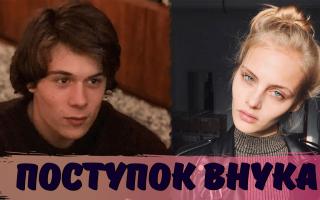 Необычный поступок внука МИХАЛКОВА после произошедшей трагедии с моделью Ксенией Пунтус