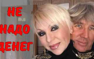 Муж Валентины Легкоступовой не претендует на наследства певицы! Последним пришел на прощание