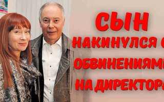 Они уничтожили мою мать! Родной сын Владимира Конкина набросился с обвинениями на директора с мужем