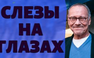 Кончаловский с неожиданным заявлением о своей дочери. Выздоровела! Радость со слезами на глазах