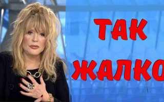 Пугачёва не может поверить в случившееся! Трагически ушел из жизни Великий человек