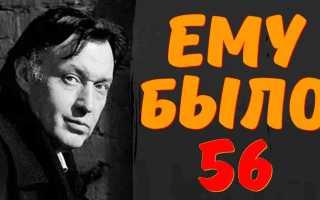Ночью не стало известного российского актера! Ушел раньше времени