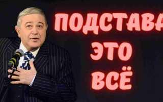 Петросяну пришлось оправдываться после скандального интервью! Сделал признание! Просто шок