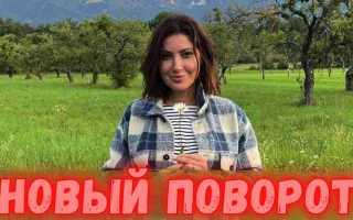 Новый поворот в болезни Анастасии Макеевой