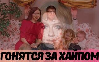 Юлия Савичева в шоке! Произошла трагедия в семье, а они себя так ведут…  не дай бог…