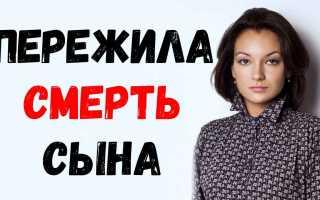 Мое сердце с тобой! Ольга Павловец пережила смерть сына и снова стала мамой. Жизненный путь звезды
