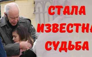 Стала известна судьба внучки Конкина! Девочку удочерят! Владимир не сможет её к себе забрать