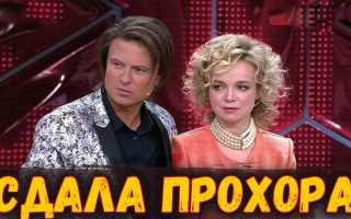 Идёт ВОЙНА! Цымбалюк-Романовская сдала с потрохами Прохора Шаляпина