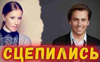 Возник конфликт у Галкина и Собчак из-за «произведения искусства» в центре Москвы