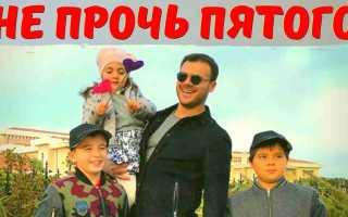 Эмин Агаларов в надеждах о ПЯТОМ ребенке! Кто же новая избранница? Ждем новую свадьбу