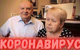 Новые данные о состоянии Александры Пахмутовой и Николая Добронравова