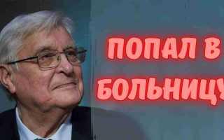 Дочь Олега Басилашвили рассказала о состоянии здоровья актера! Молимся