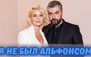 """""""Я не был альфонсом!"""" Исхаков в ярости! Скандал с Гагариной будет решаться в суде"""