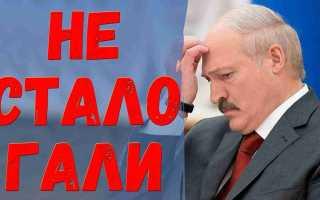 Галина ушла из жизни! Трагедия для всей страны! Лукашенко шокирован новостью