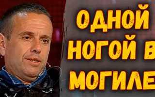 """Андрей Губин умирает! Сам артист говорит, что уже одной ногой в могиле! Просто ужас! """"Гниет заживо"""""""