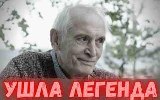 Произошло сегодня! Скончался Василий Лановой! Не пережил ночь! Подключили в ИВЛ! Так и не пришел в себя