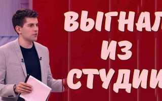 Борисов психанул! Выгнал из студии шоу «Пусть говорят» известного эксперта