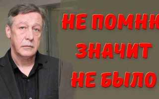 Вот ВСЁ и вскрылось! На суде Ефремов сдалал шокирующее заявление