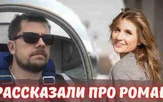Подруги Климовой рассказали про роман погибшей с Колтовым! Никто и подумать не мог